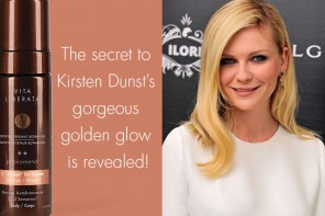 The secret to Kirsten Dunst's gorgeous golden glow is revealed!
